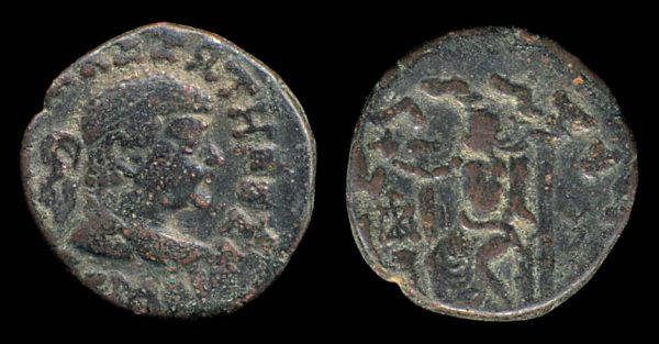 Scythian posthumous imitation of an Hermaios tetradrachm