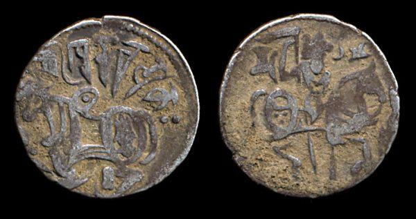 Shahi jital of Khudarayaka with Arabic inscription