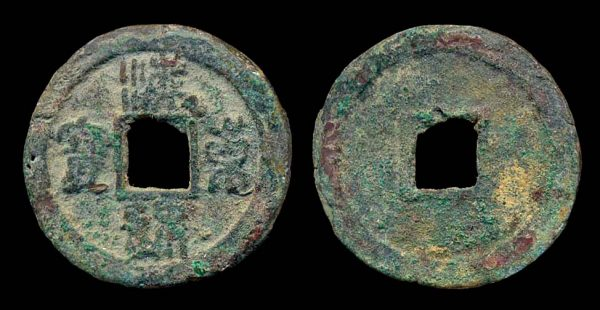 Early Korean Hae Dong Tong Bo coin