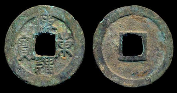 Early Korean Hae Dong Tong Bo coin in nice condition