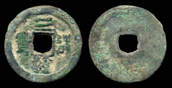 Early Korean Sam Han Tong Bo coin