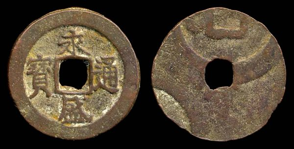 Eighteenth century Vinh Thinh Vietnamese coin