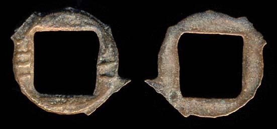 WESTERN HAN Dynasty, elm leaf BAN LIANG