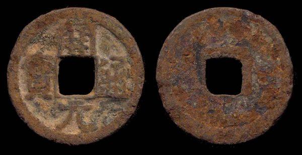 TANG Dynasty, KAI YUAN TONG BAO, iron