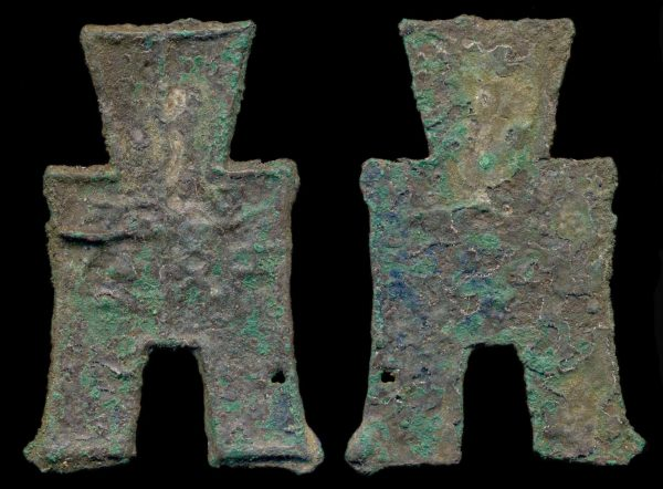 ZHOU Dynasty, small square foot spade