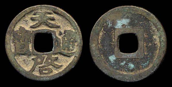 MING Dynasty, TIAN QI TONG BAO