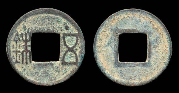 EASTERN HAN Dynasty, WU ZHU