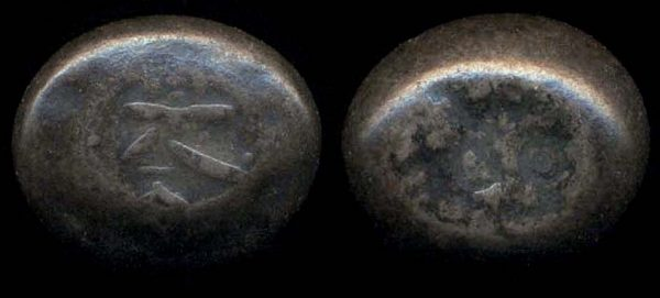 JAPAN, Genbun era, 1736-41 AD (used to 1818 AD), mameita gin, base silver