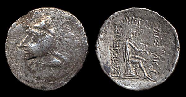PARTHIA, Mithradates I, c.171-138 BC, drachm