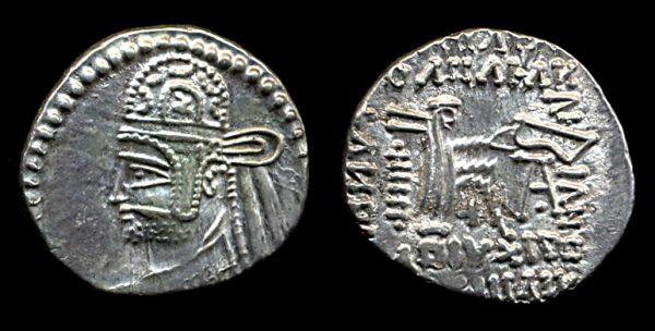 PARTHIA, Parthamaspates, 116 AD, drachm