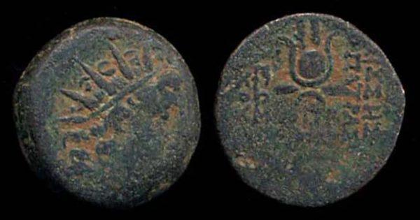 SELEUKID, Kleopatra & Antiochos VIII, 125-121 BC, bronze, Headdress of Isis