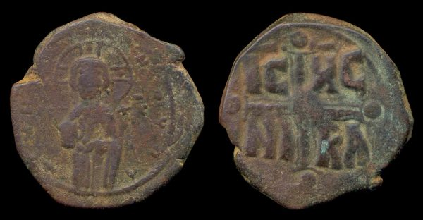 BYZANTINE, attributed to Michael IV, 1034-1041 AD, follis, Constantinople