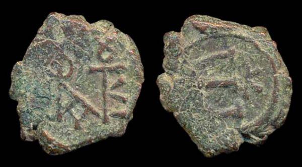BYZANTINE, Justin II, 565-578 AD, pentanummium, Cyzicus