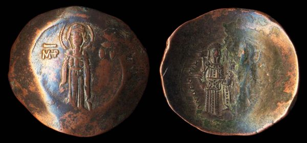 BYZANTINE, Manuel I, 1143-1180 AD, aspron trachy, Constantinople