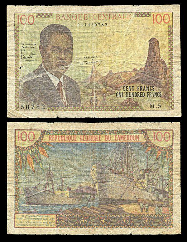 CAMEROUN, 100 francs, (1962), P10a