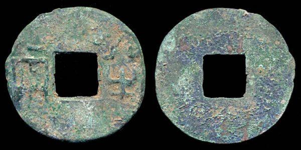 CHINA, QIN, c. 336-221 BC, BAN LIANG