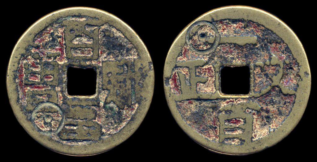 china cast token