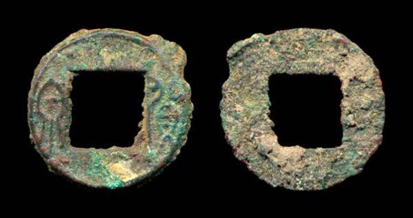 CHINA, WANG MANG, 7-22 AD, tiny HUO QUAN