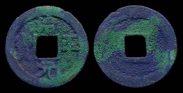 CHINA, N. SONG, ZHI PING YUAN BAO, 1064-67 AD