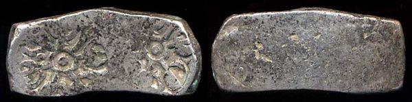 TAXILA-GANDHARA, ACHAEMENID, bent bar satamana, c. 450 BC