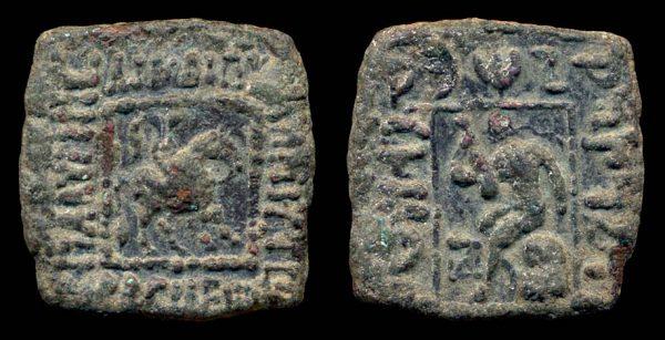 SCYTHIAN, Spalahores with Spalagadames, c. 75 BC, hemiobol
