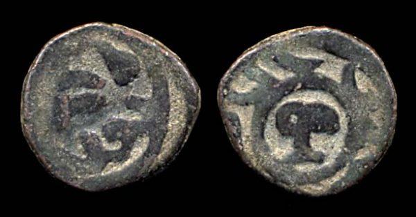 CHAGATAY MONGOLS, Qutlugh Khwaja, c. 1299 AD, jital