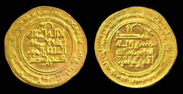 KAKWAYHID, Faramurz, 1041-1051 AD, gold dinar