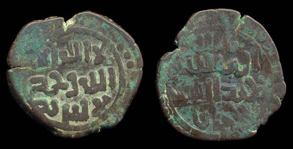 QARAKHANID, Muhammad Arslan Khan, 1158-1179 AD, fals