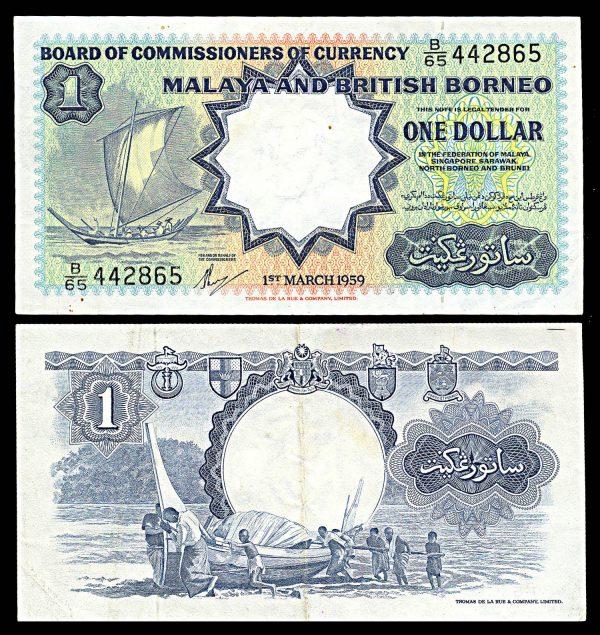 MALAYA & BRITISH BORNEO, 1 dollar, 1.3.1959, P8b