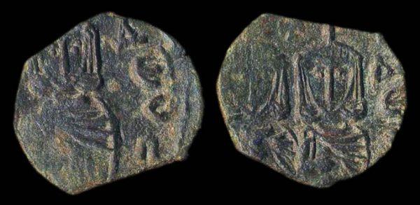 BYZANTINE, Constantine V, 741-775 AD, Syracuse mint