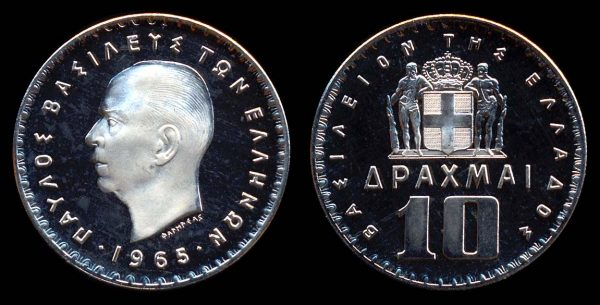 GREECE, 10 drachmai, 1965