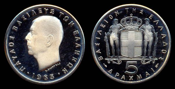 GREECE, 5 drachmai, 1965