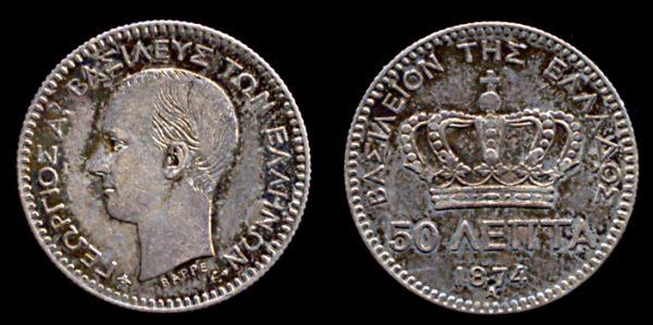 GREECE, 50 lepta, 1874 A