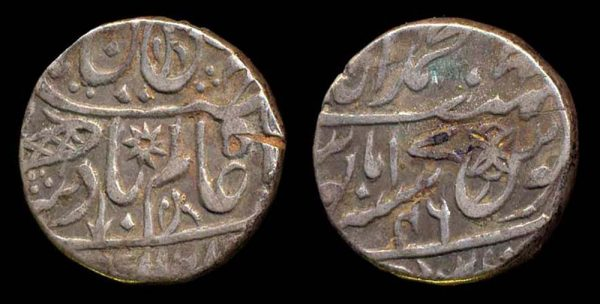 INDIA, BEIC, Bengal, rupee, 121x year 46 (early 19th c.)