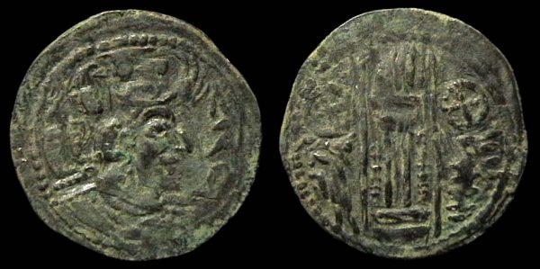 HEPHTHALITE, Napki Malka, drachm, c. 475-576 AD