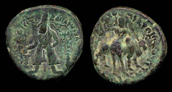 KUSHAN, Vima Kadphises, c. 105-130 AD, bronze