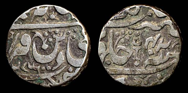 INDIA, ORCHHA, rupee, 1273 AH year 42