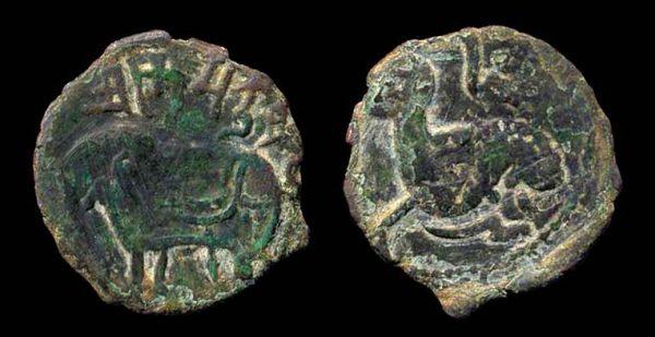 SHAHI, Samanta Deva, c. 850-1000 AD, unit
