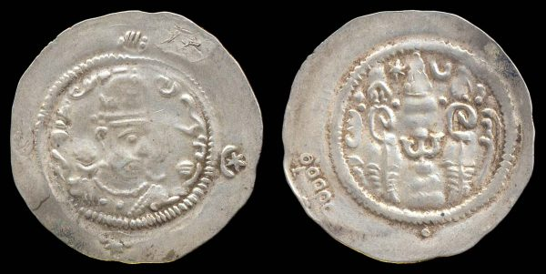 TURKO-HEPHTHALITE, drachm, c.525-600 AD
