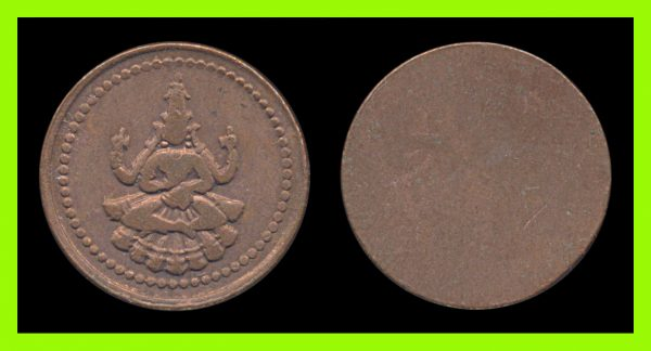 INDIA, PUDUCOTTA, cash, variety with blank reverse