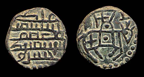 GHAZNAVID, Khusrau Malik, 1160-1186 AD, jital