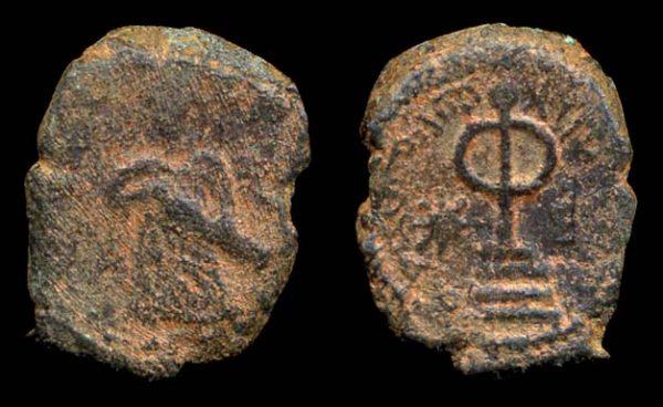 UMAYYAD, Standing Caliph fals, c. 693-697 AD