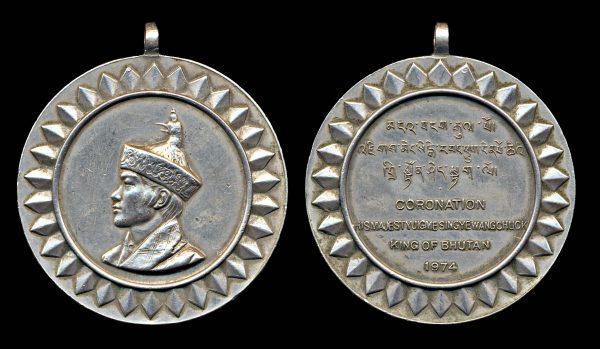 BHUTAN, Jigme Wangchuk Coronation Medal, 1974