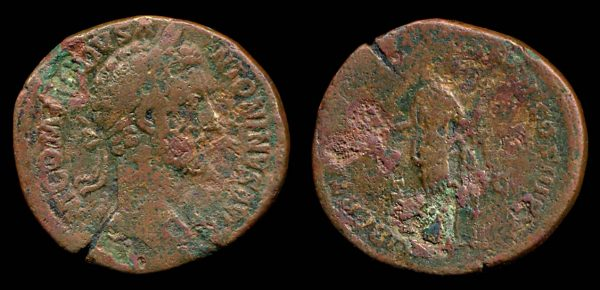 ROMAN EMPIRE, Commodus, 177-192 AD, sestertius