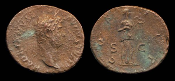 ROMAN EMPIRE, Hadrian, 117-138 AD, as