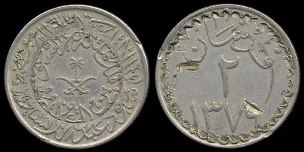 SAUDI ARABIA, altered coin