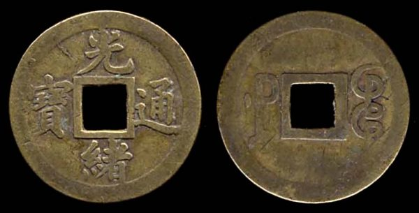 CHINA, HUPEH, 1 cash, (1898 AD)