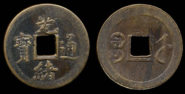 CHINA, KIANGSU, 1 cash, (c. 1890 AD)