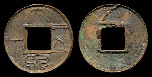 CHINA, WANG MANG, 7-22 AD, DA QUAN WU SHI, tripled obverse