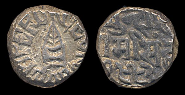 INDIA, BUNDI, silver rupee, 1982 VS (1926 AD)